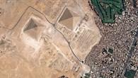Weltkulturerbe und Megastadt %2d Kairo, Giseh